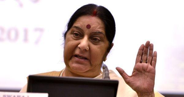 पेरिस समझौते पर भारत द्वारा डोनाल्ड ट्रंप के आरोप खारिज किये जाने सहित आज के ऑडियो समाचार