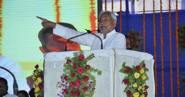 प्रतिक्रियावादी एजेंडे से हटकर विपक्ष को अपना वैकल्पिक एजेंडा तैयार करना होगा : नीतीश कुमार
