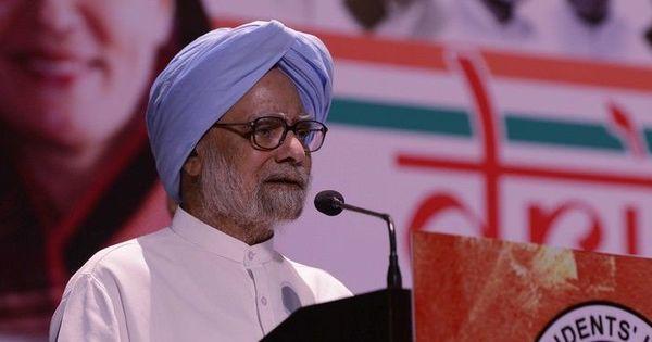 Manmohan Singh to receive Indira Gandhi Prize for Peace