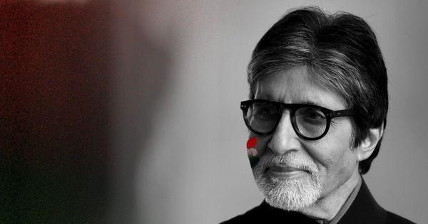 क्या अमिताभ बच्चन भी काले धन की जांच के दायरे में आने वाले हैं?