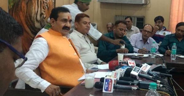 चुनाव आयोग ने मध्य प्रदेश के संसदीय कार्य मंत्री के निर्वाचन को रद्द किया