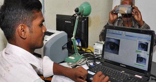 यूआईडीएआई ने 81 लाख से ज्यादा आधार कार्ड निष्क्रिय किए