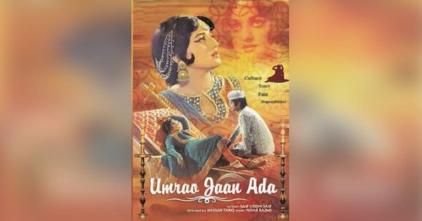 Sound of Lollywood: Noor Jehan voices the courtesan's complaint in Pakistani film 'Umrao Jaan Ada'