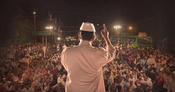 'Freedom of speech is sacrosanct': Supreme Court scraps plea to stay release of Kejriwal documentary