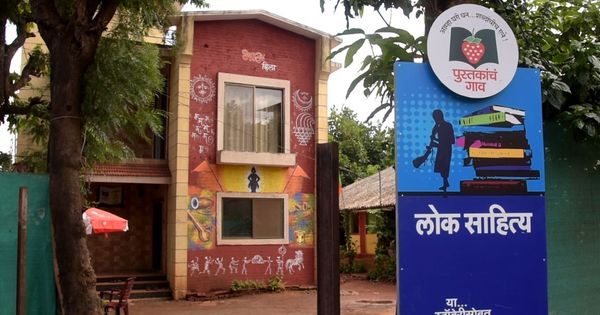 Maharashtra's books village seems like a good idea – but what do its residents think of the project?