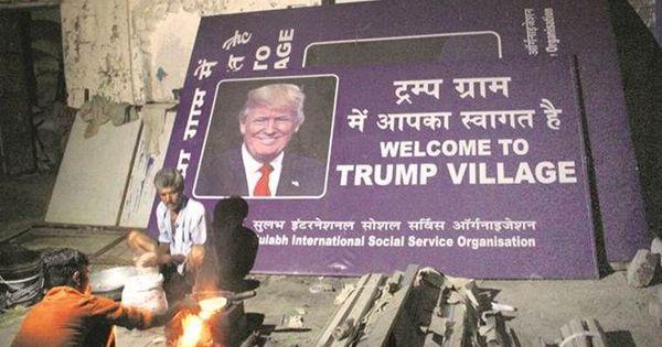 हरियाणा का यह गांव क्यों चाहता है कि उसका नाम 'ट्रंप ग्राम' हो जाए?