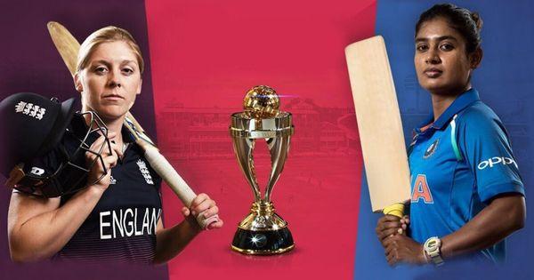 महिला विश्वकप फाइनल : इतिहास इंग्लैंड का पलड़ा भारी बताता है और वर्तमान भारत का