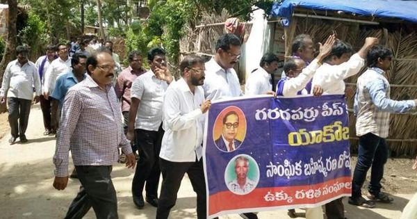 Over 1,000 Dalits in Andhra Pradesh village begin indefinite fast in protest against social boycott