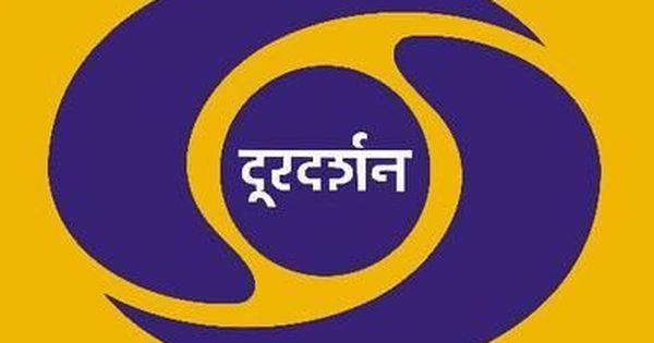 Doordarshan decides to change iconic logo, calls for public entries
