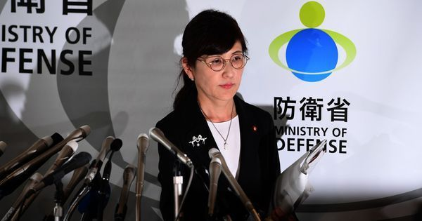 Japanese Defence Minister Tomomi Inada resigns amid controversies