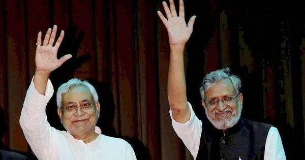 बिहार : नीतीश कुमार ने सृजन घोटाले की जांच सीबीआई को सौंपी
