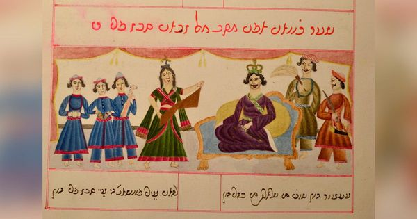 How a 19th century Urdu play come to be translated in Hebrew script