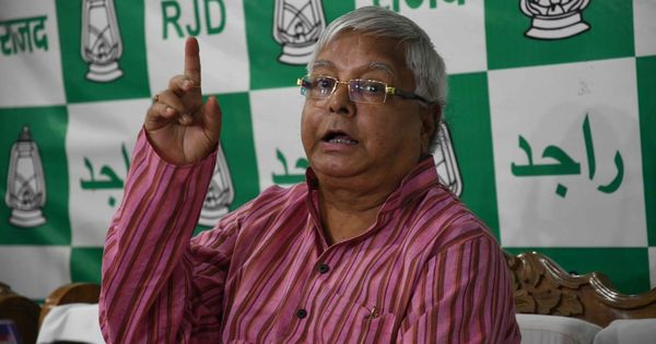RJD denies reports claiming Lalu Prasad Yadav's aides were sent to Ranchi jail to 'serve' him