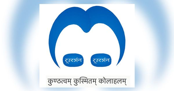 Eight new logos (including an Arnab version) for Doordarshan