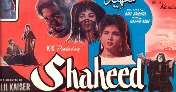 Sound of Lollywood: In Pakistan's version of 'Lawrence of Arabia', a stirring lament for love