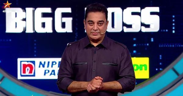 Stop the Tamil version of 'Bigg Boss' immediately, demands petition