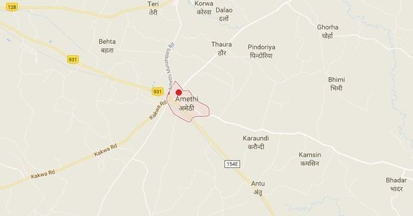Uttar Pradesh: One person shot dead, five injured after two groups clash in Amethi
