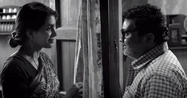 'Kaccha Limbu' film review: Meet the parents with special needs