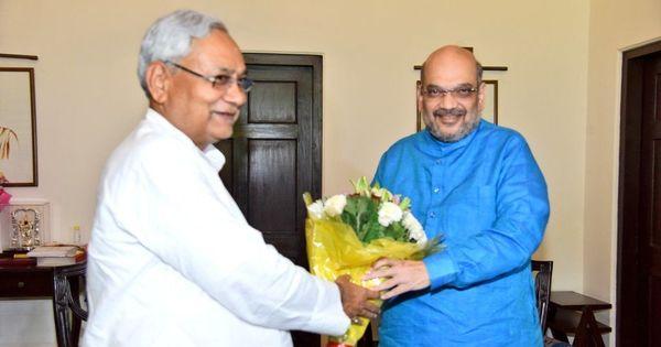 बिहार : आख़िरकार जद-यू ने एनडीए में शामिल होने पर औपचारिक मोहर लगा ही दी