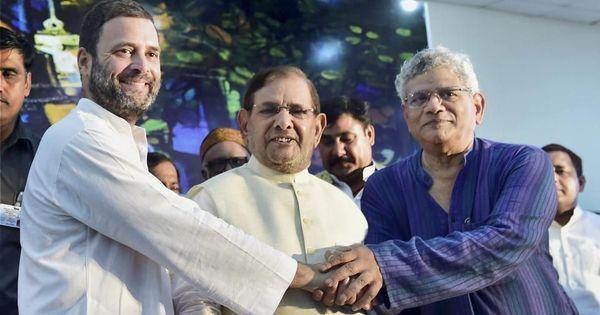 मोदी सरकार पर हर संस्था में संघ को बढ़ावा देने के राहुल गांधी के आरोप सहित आज के ऑडियो समाचार