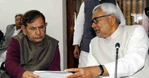 शरद यादव के जन अदालत के ऐलान से नीतीश कुमार को सीधी चुनौती मिलने सहित आज के ऑडियो समाचार