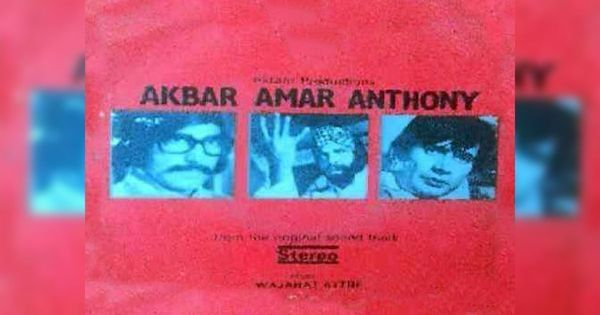 Sound of Lollywood: The big difference between 'Amar Akbar Anthony' and its Pakistani rip-off