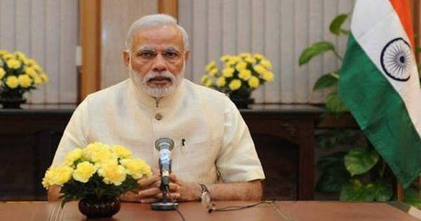 Narendra Modi hails women achievers in his 'Mann ki Baat' radio address