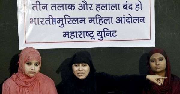 Muslim women rights group urges Centre, Opposition to ensure passage of triple talaq bill