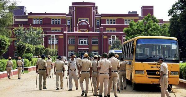 Gurugram murder: High Court judge recuses himself from hearing bail pleas of Ryan school trustees