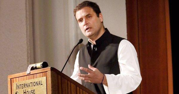सरकार पर बेटी बचाओ के नारे को बेटा बचाओ बनाने के राहुल गांधी के आरोप सहित आज के ऑडियो समाचार