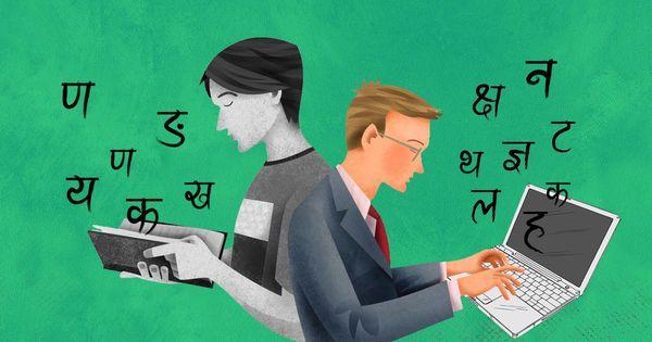 10 कदम जिनसे हिंदी पर जोर देने वाली मोदी सरकार इस भाषा की ताकत और बढ़ा सकती है