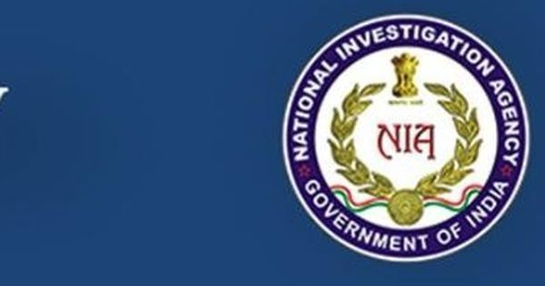 Terror funding case: NIA files chargesheet against Hizbul Mujahideen chief's son