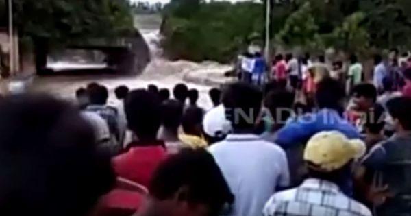 बिहार : 389 करोड़ की लागत से बना बांध उद्घाटन से 24 घंटे पहले ही ढह गया
