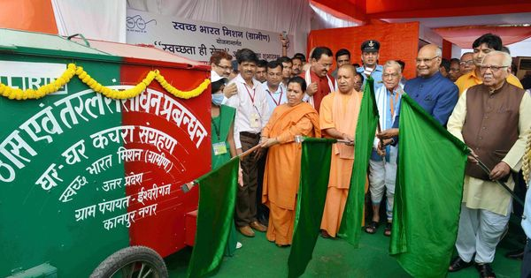 UGC asks varsities to photograph initiatives taken to mark third anniversary of Swachh Bharat scheme