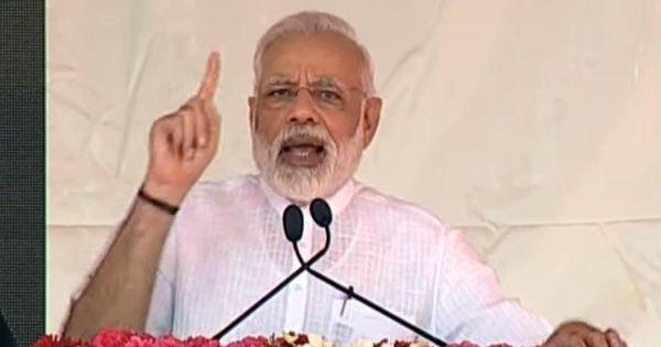 क्या सोमवार को प्रधानमंत्री नरेंद्र मोदी बड़े आर्थिक पैकेज की घोषणा करने वाले हैं?