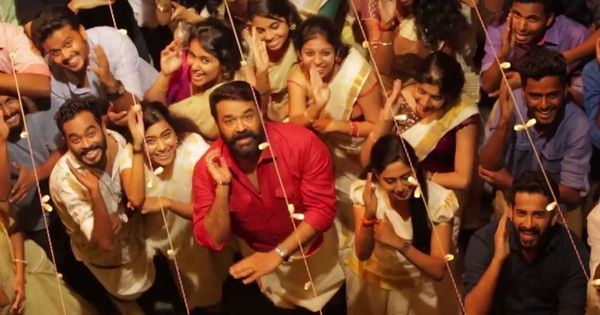 Watch: Mohanlal takes up the 'Jimikki Kammal' challenge