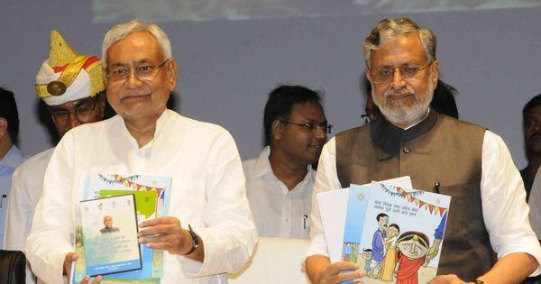 शराबबंदी के बाद अब नीतीश कुमार के बाल विवाह और दहेज विरोधी अभियान सहित आज के ऑडियो समाचार