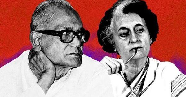 1977 : जब इंदिरा गांधी ने अचानक आपातकाल खत्म कर आम चुनाव की घोषणा से सबको चौंका दिया था