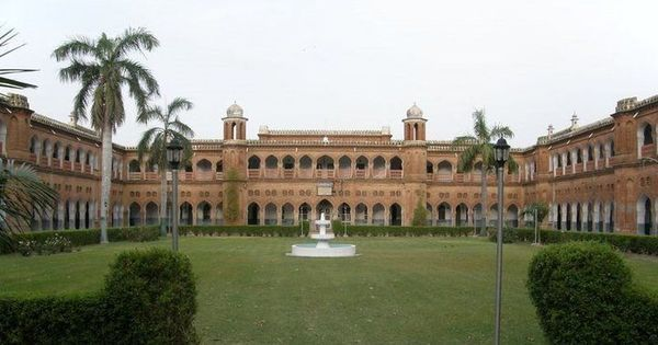 Aligarh Muslim University revokes suspension of two Kashmiri students
