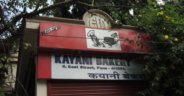 Readers' comments: 'Kayani Bakery is Poona and Poona is Kayani'