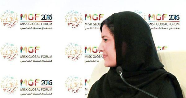 Saudi princess becomes first woman to head sports federation in conservative country