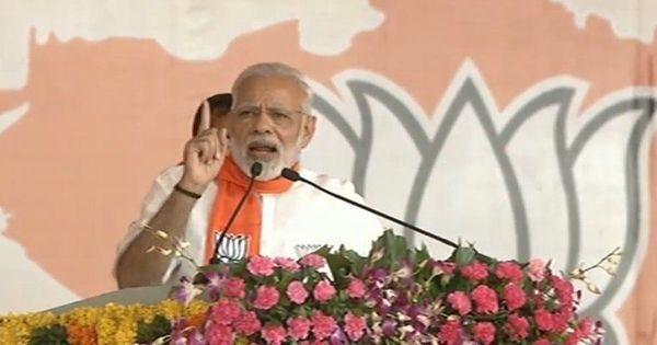 पीएम मोदी द्वारा गुजरात चुनाव को विकास और वंशवाद की लड़ाई बताए जाने सहित आज के ऑडियो समाचार