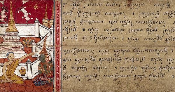 Pictures: How Thai manuscript art brought the background to the forefront