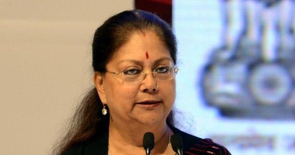 Rajasthan: BJP MLA Ghanshyam Tiwari quits party, says CM Vasundhara Raje is 'robbing the state'