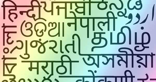 What is untranslatable? Ten translators from Indian languages list their candidates