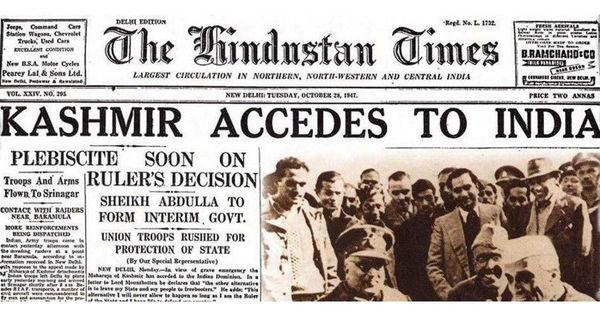 1947 में आज ही के दिन भारत में कश्मीर का विलय हुआ था, लेकिन वह पूरा क्यों नहीं हो सका?