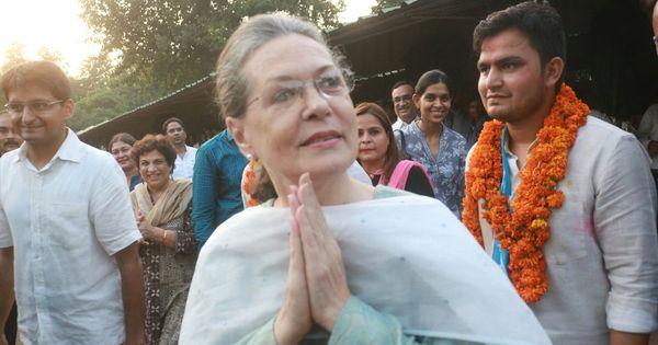 'सोनिया जी के रिटायरमेंट के बाद अब कांग्रेस के पास भाजपा से ज्यादा काबिल मार्गदर्शक मंडल होगा!'