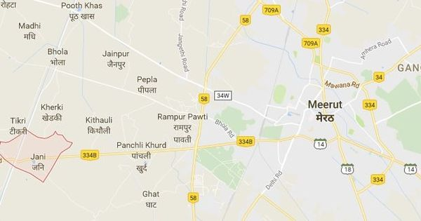Uttar Pradesh: Man arrested for allegedly raping 100-year-old woman in Meerut