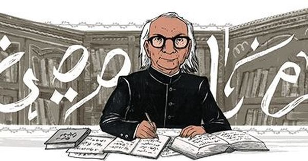Google marks 87th birth anniversary of Urdu writer Abdul Qavi Desnavi with a doodle