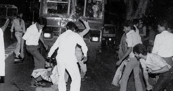 अगर 1984 भारत के इतिहास में न होता तो कितना अच्छा होता